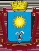 Администрация города-курорта Кисловодска